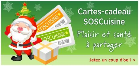 christmas_gift_cards_fr