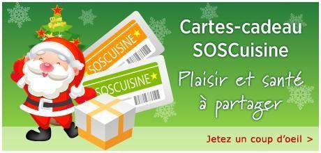 christmas_gift_cards_fr