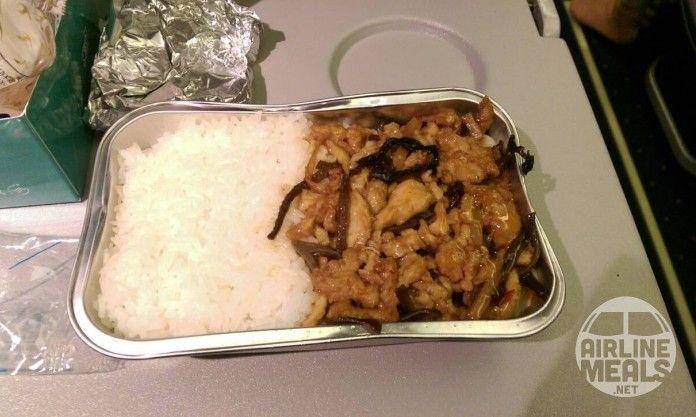 Poulet et riz  Xiamen Air